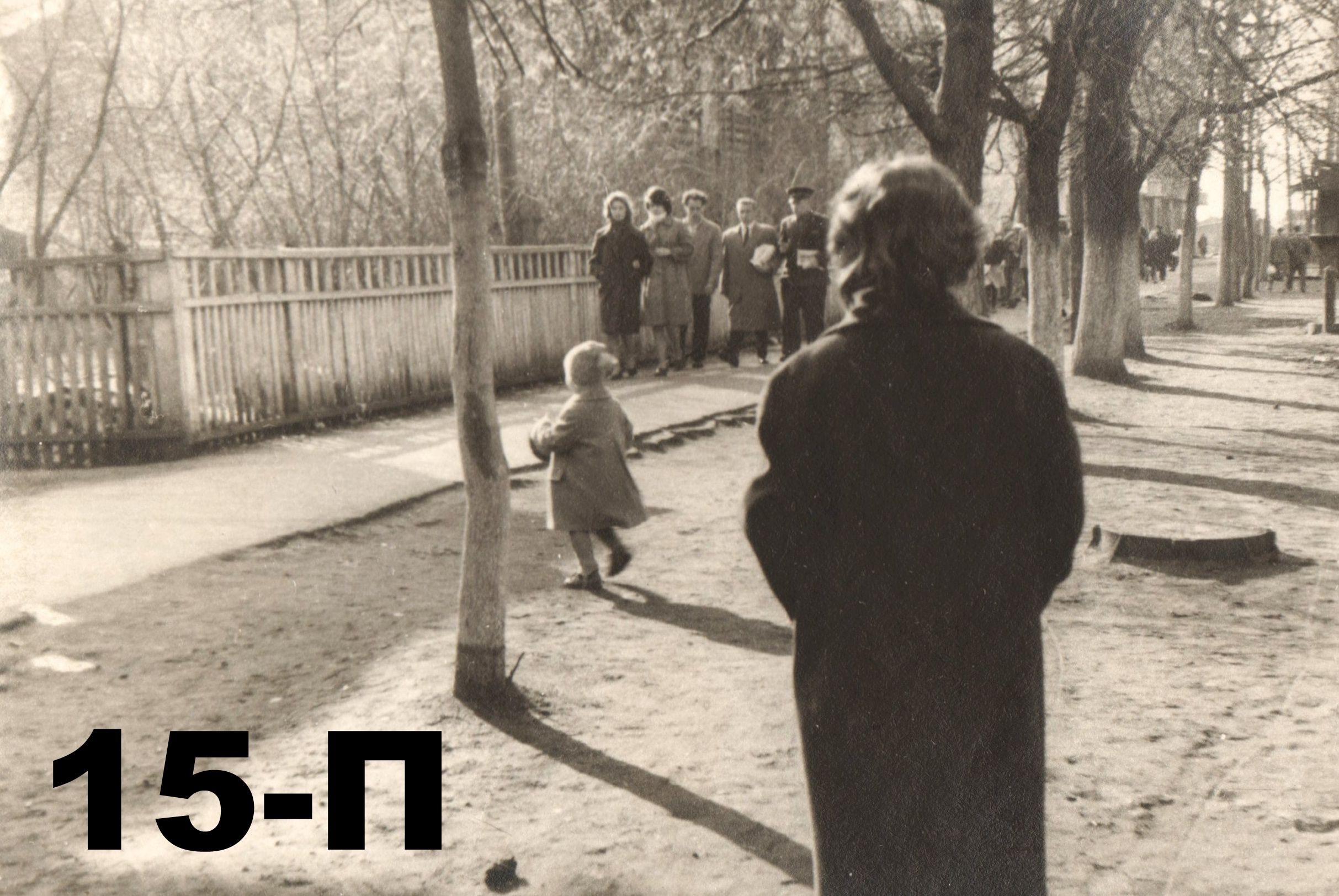 Снимок 15-П